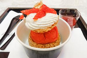 ひんやりアイスと温かなソースの美味しさ「プロフィットロール」 イメージ